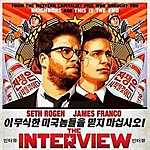The movie, North Korea, Sony, and all of the controversy that made me want to watch this film